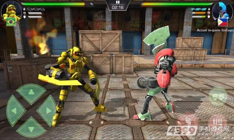 机器人之战游戏截图