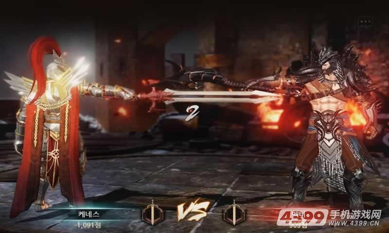 暗黑复仇者3游戏截图