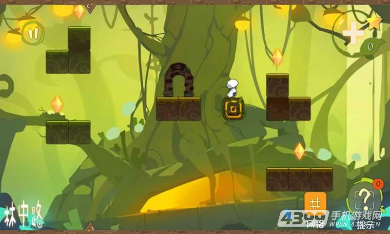林中路游戏截图
