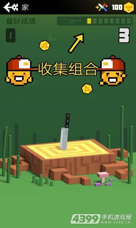 飞刀大挑战游戏截图