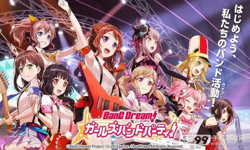BanG Dream!少女乐团派对游戏截图