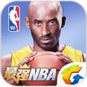 《最强NBA》新春礼包