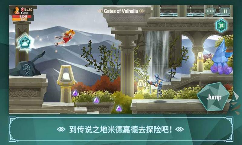 幻影之门游戏截图