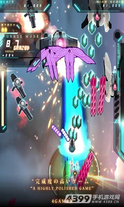弹幕无限3游戏截图