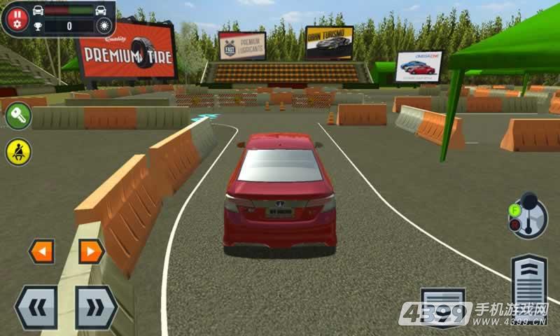 驾校模拟游戏截图