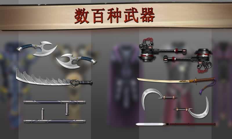 暗影格斗2特别版 游戏截图