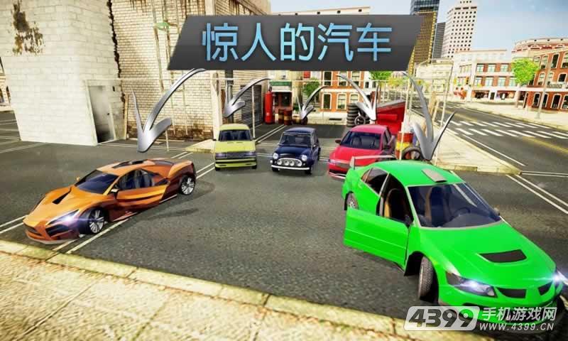 滴滴打车模拟器游戏截图