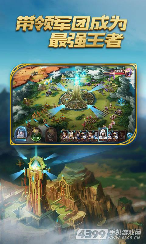 荆棘王座游戏截图