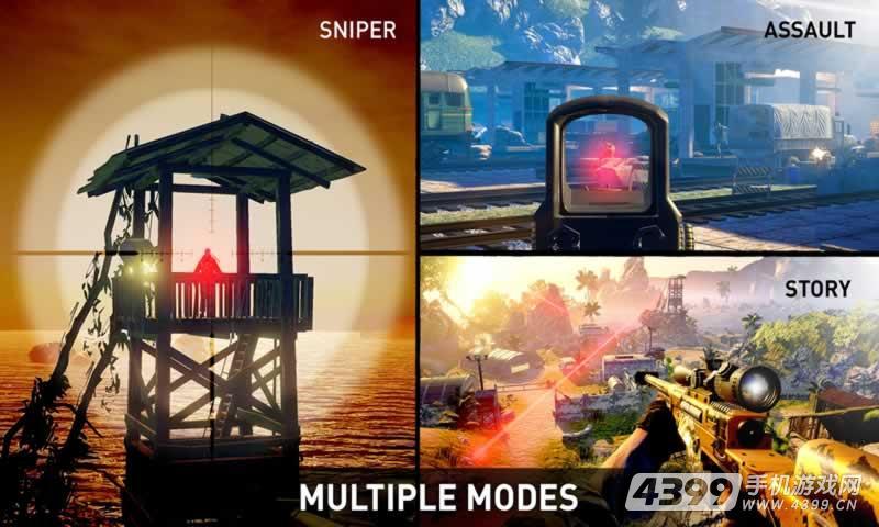 狙击手:幽灵战士游戏截图