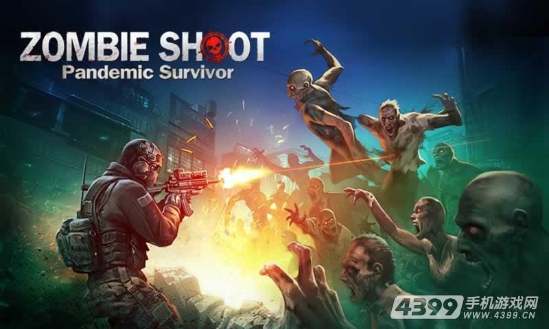 僵尸射击:病毒幸存者游戏截图