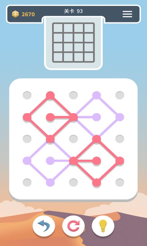 点线交织游戏截图