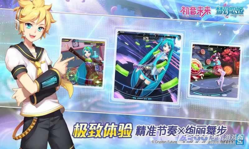 初音未来:梦幻歌姬游戏截图