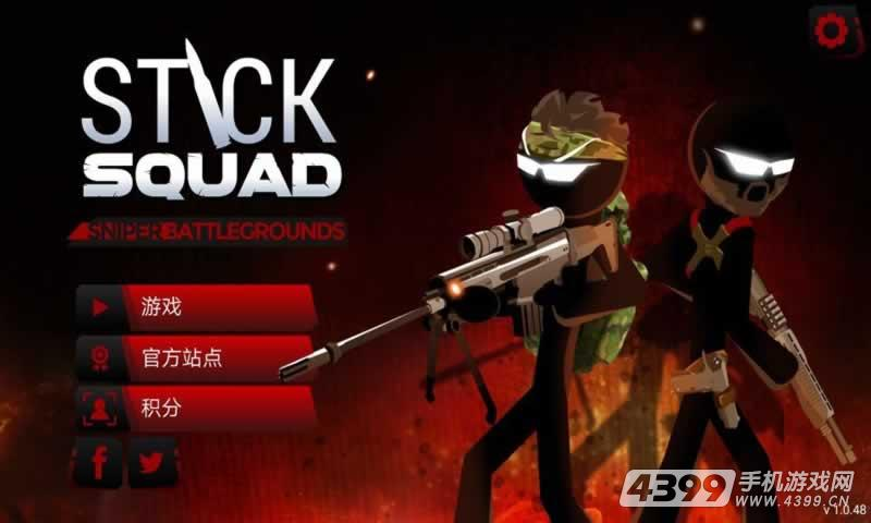 火柴人:狙击战场游戏截图