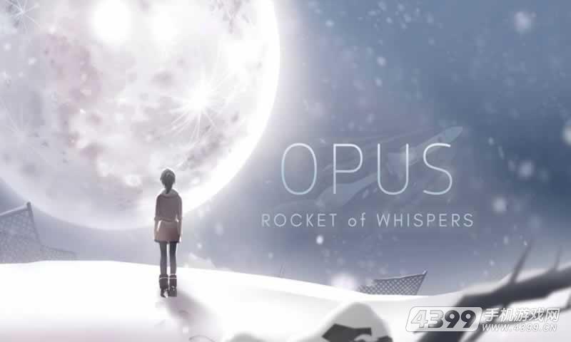 OPUS灵魂之桥游戏截图