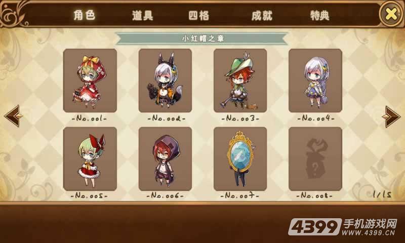 宝石研物语游戏截图