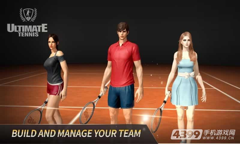 网球大师游戏截图