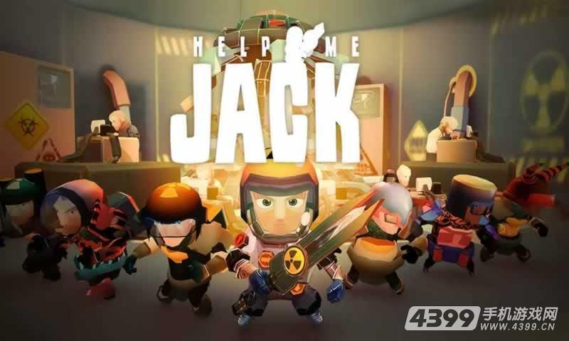 杰克的冒险游戏截图