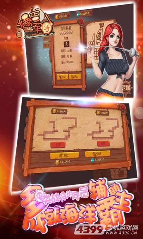 爆蛋军团游戏截图