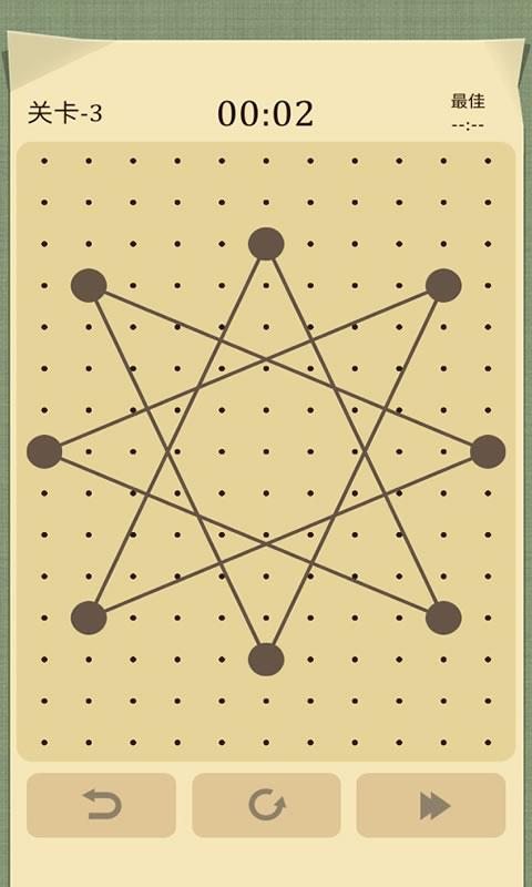 交叉线游戏截图