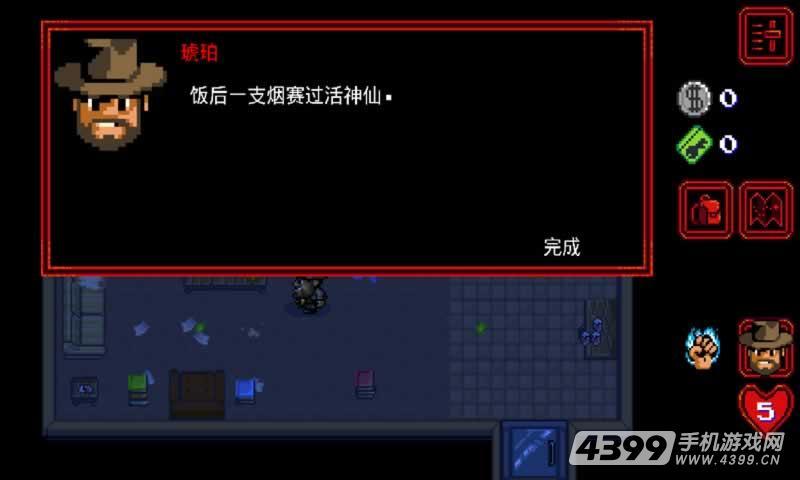 怪奇物语游戏截图