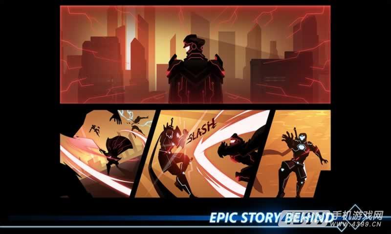 超速:暗影忍者复仇游戏截图