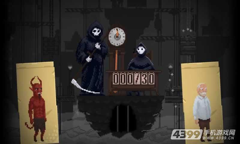 安息,死亡!游戏截图