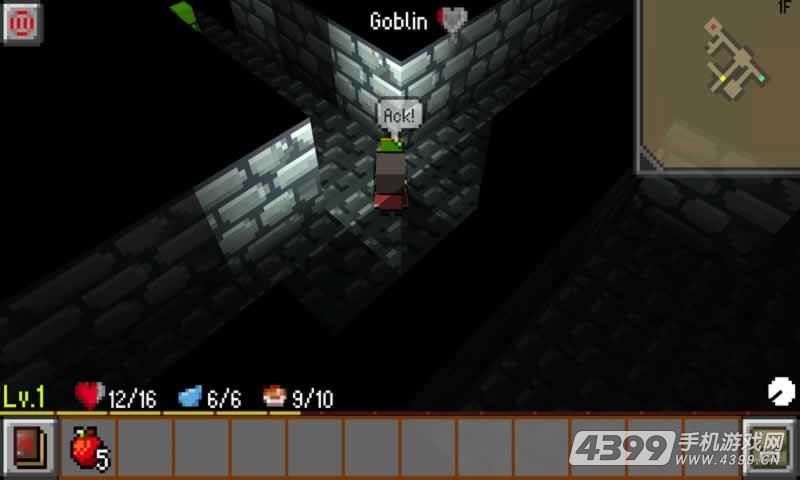 地牢传奇游戏截图