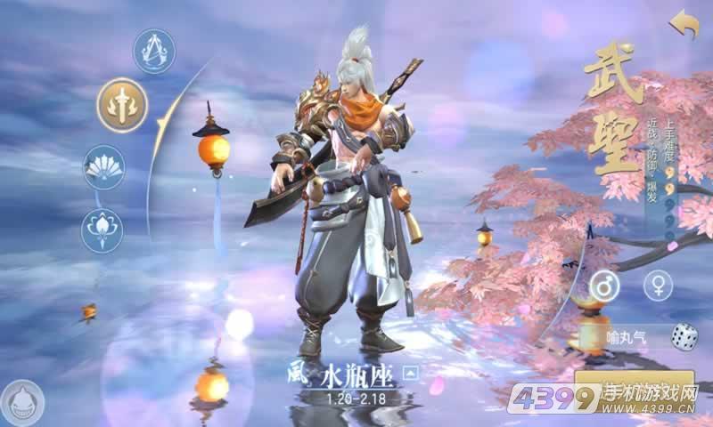 苍穹之剑2游戏截图