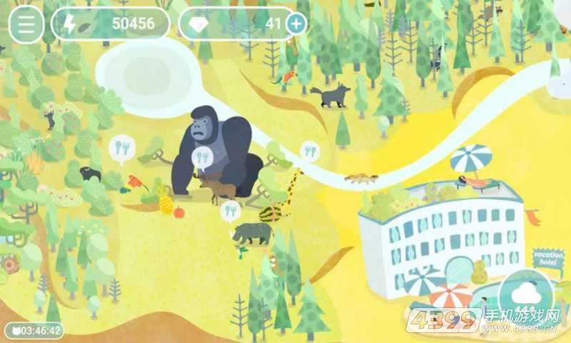 荒漠乐园游戏截图