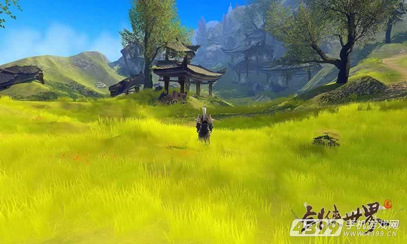 剑侠世界2游戏截图