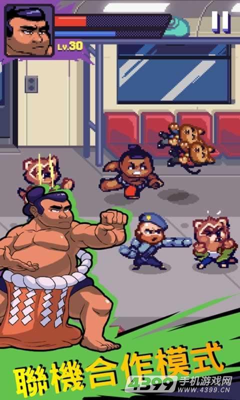 格斗街区游戏截图