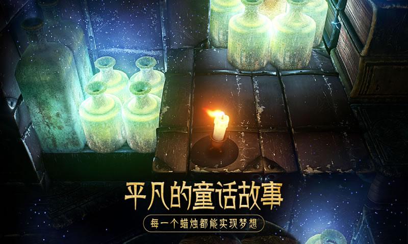 蜡烛人游戏截图