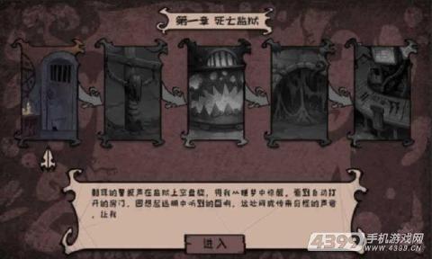 异化之地游戏截图