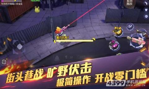 秘宝猎人:王牌猎手游戏截图