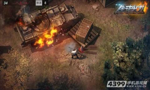 全球火力游戏截图