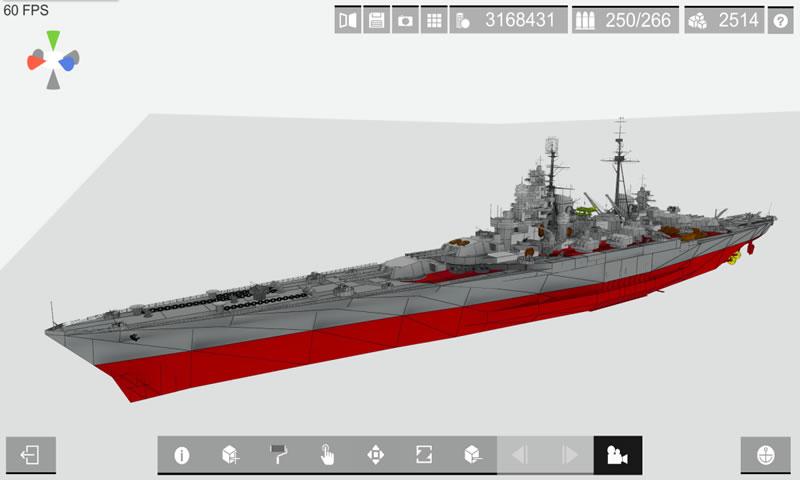 工艺战舰:重聚游戏截图