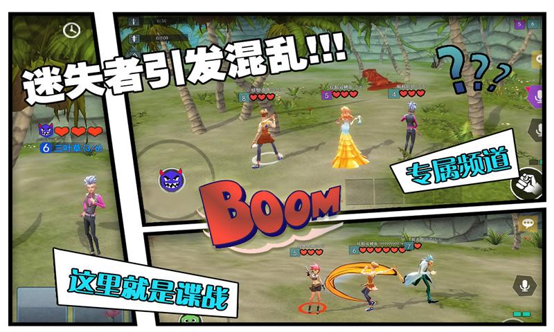 风暴岛游戏截图