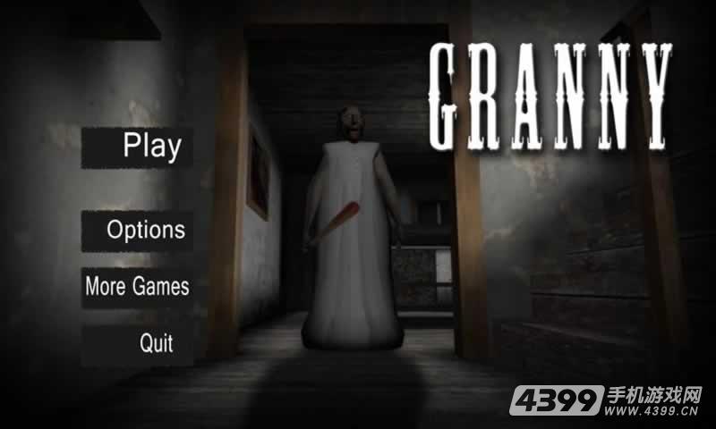 外婆游戏截图