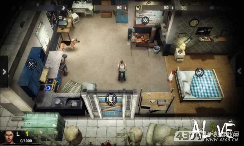 Alive游戏截图