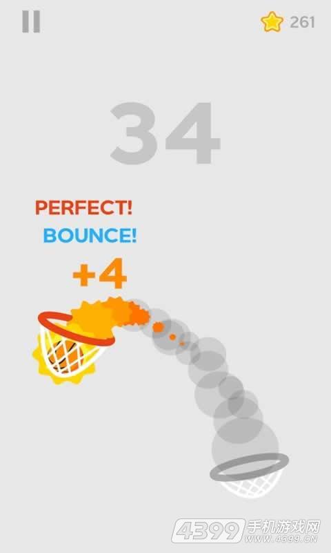 投篮游戏游戏截图