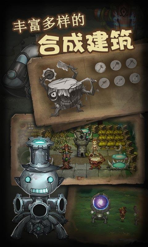 生存计划(沙盒冒险)游戏截图