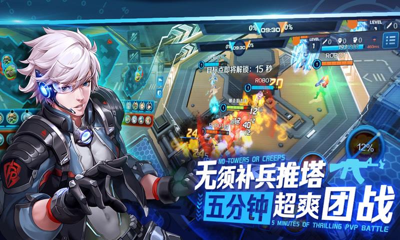 英雄战境游戏截图