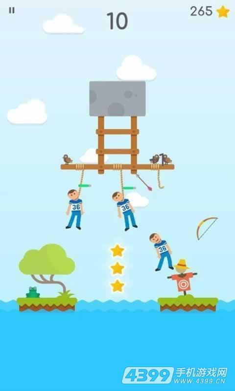 绞刑台:弓箭大师游戏截图