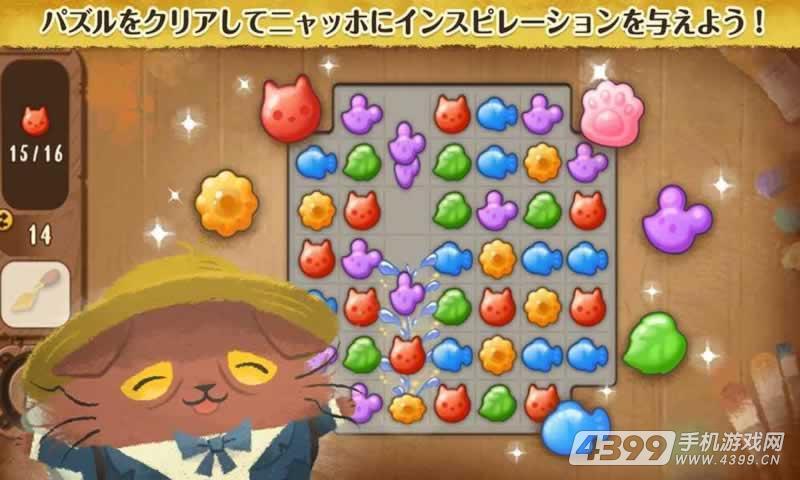 猫咪喵果的悲惨世界游戏截图