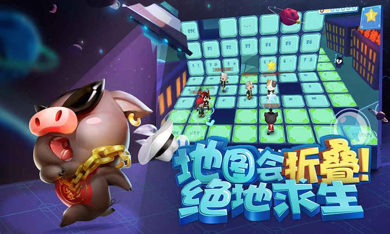 猪场怼怼乐游戏截图