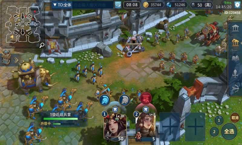 帝国:崛起游戏截图