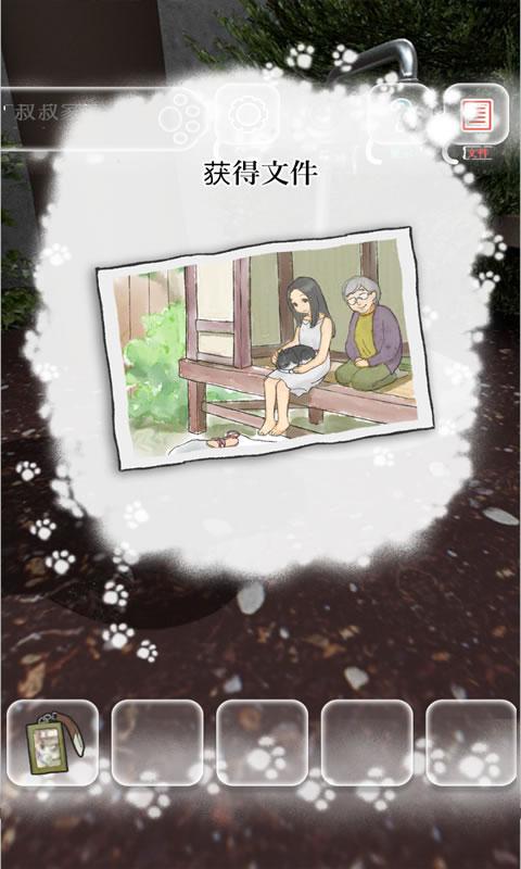 迷路猫咪的故事汉化版