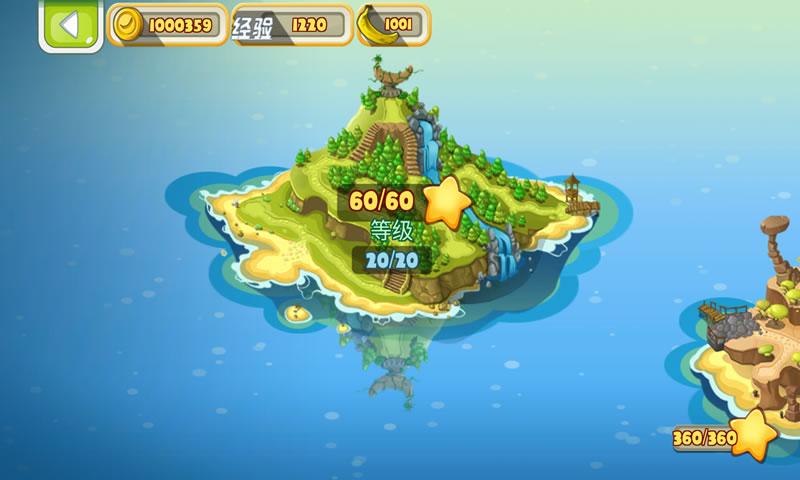 奇幻岛跑酷之旅
