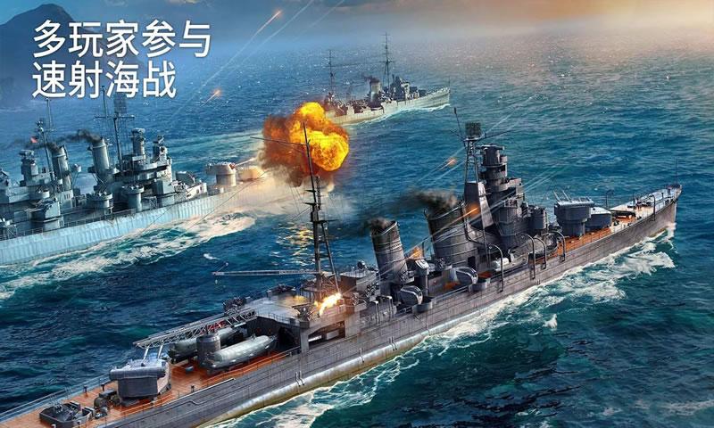 战舰世界:闪击战游戏截图