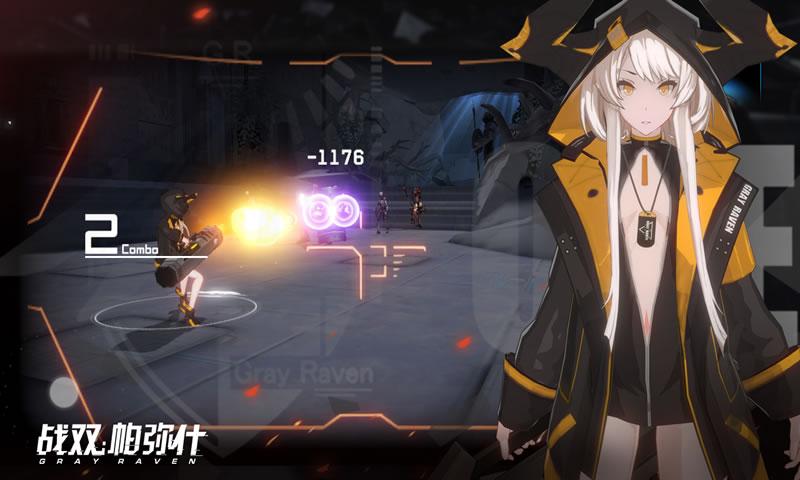 战双:帕弥什游戏截图